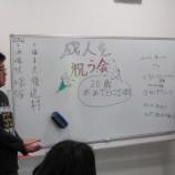 『【北九州】成人を祝う会 IN 北九州』の画像