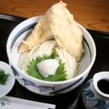 『【うどん】麦の恵(神奈川・鶴見市場)』の画像