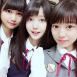 『【再】【過去乃木】これが新中3組か! 3人とも可愛いな!』の画像