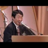 『森田公一とトップギャラン』の画像