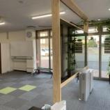 『博多店オープン!』の画像