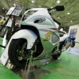 『バイクに触って跨って大興奮!バイクのふるさと浜松2015に行ってきた!!』の画像