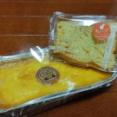 気になっていたプリンがありまして…函館市富岡町にあるパン屋さん「手作りパンの家こすもす」さんにて 王様プリンをGETしてキメてみました