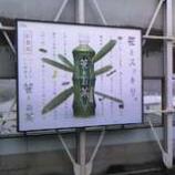『昨日張り替えられた看板』の画像