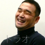 『プロフィール』の画像