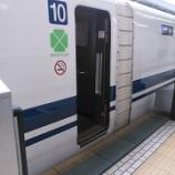 『フェリーで行く!大阪。帰りは新幹線+高速バス』の画像