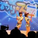 東京ゲームショウ2011 その9(GREE)の5