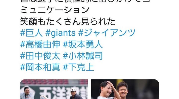 巨人・高橋由伸監督、吹っ切れる!