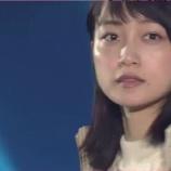 『【元乃木坂46】これは・・・まだまだイケるなぁ・・・』の画像