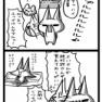 【キムチカクテル】3話 シナ殿の怒り