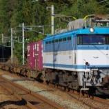『JR貨物 EF510九州地区投入へ』の画像