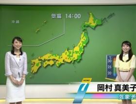 【画像あり】気象予報士・岡村真美子さん(30)が8/4以来、26日ぶりに登場し実況民超絶叫