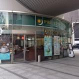 『浜松駅・新浜松駅周辺のモーニングが食べられるお店をまとめてみたよー!!【2017年10月更新】』の画像