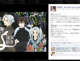 ミス・ユニバース日本代表・松尾幸実さんの描くイラストがガチだった件