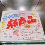 『新商品!【篠崎 ふかさわ歯科クリニック】』の画像