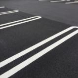 『湿気と床と壁と駐車場と』の画像