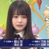 『【欅坂46】長濱ねる、卒業後の進路ついて詳細を語る・・・』の画像