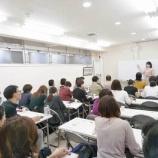 『通学&Zoomで薬膳を学ぼう♪「薬膳インストラクター(初級)認定試験」試験対策セミナー7月開講します!』の画像