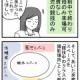 【育児漫画318】2020年運動会