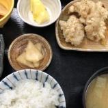 『今日の桜町昼食(鶏天)』の画像