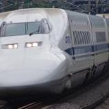 『JR東海700系C編成のグリーン車乗車記』の画像