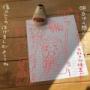 ++12月15日(火)++