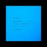 『Mr.Children「Birthday / 君と重ねたモノローグ」15秒SPOT』の画像