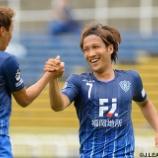 『鹿島 J1王者が着々補強 福岡FW金森健志を完全移籍で獲得!!』の画像