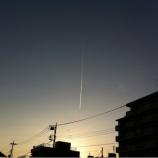 『戸田市で見えた流れ星(?)』の画像