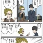 耐え子の日常&そろそろ谷川の漫画