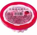 ファミリーマートの氷菓「いちご氷」にカビ見つかる
