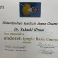 PRGF研修修了証を頂きました。