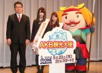 【AKB48】菊地あやかと名取稚菜が松山の観光大使に就任!
