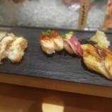 『血糖値とお寿司の良好な関係 vol.2387』の画像