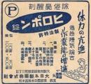 100年前のポスターに「マスクをかけぬ命知らず!」日本に根付くマスク文化