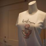『DUAL VIEW(デュアルヴュー)eau de parfum Tシャツ』の画像