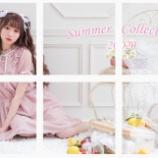 『[イコラブ] ハニーシナモン 『 2020夏コレクション』グリッド投稿&新着商品…【大谷映美里、ハニシナ】』の画像