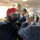 『船橋市議会議員としての決意表明!』の画像