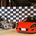 電気自動車(EV)のスポーツカー「トミーカイラZZ」