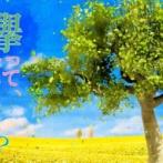 【欅坂46】けやかけさん、卒業脱退・活動休止メンバーに非情すぎるwwwwwwwwwwww