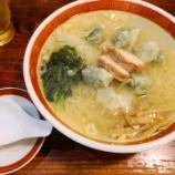 『Go to Underでワンタン麺!広州市場は結構行きます』の画像