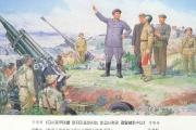 誰も相手にされていない北朝鮮が、3日連続で黄海を砲撃してアピールする