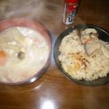 『土鍋炊き込みご飯と豚汁作ってくよ~!!』の画像