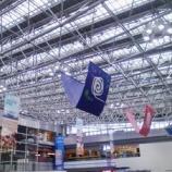 『福島空港へ』の画像