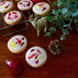 『【PastaYaクリスマス】おみやげはエディブルフワラーで』の画像