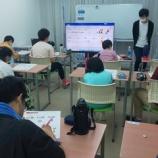 『【学長】学長のキャンパスリポートVol.21_@沼津』の画像