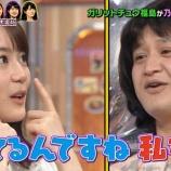 『【乃木坂46】生田絵梨花とガリットチュウ福島が激似だったことが判明wwwwww』の画像