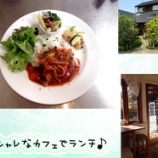 『友達と呉羽にあるおしゃれなカフェにランチへ行きました!』の画像