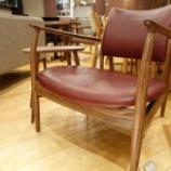 『【体と心が癒されるパーソナルチェア】KAYA工房・イージーチェアとサイドテーブル』の画像