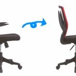 『オフィスチェアの肘掛について』の画像